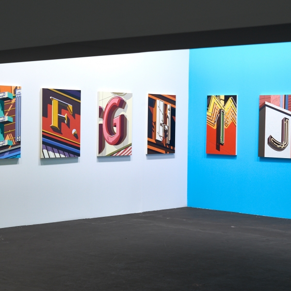 "Details from Robert Cottingham, ""American Alphabet II"", 2015-2016"