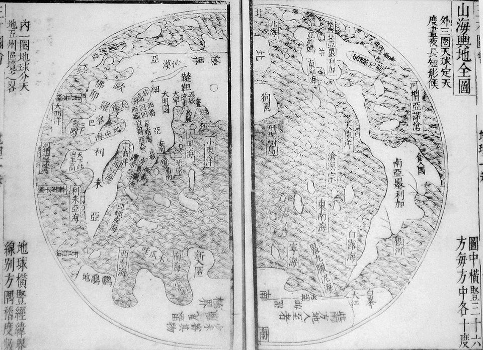 The Terrestrial Map by Matteo Ricci