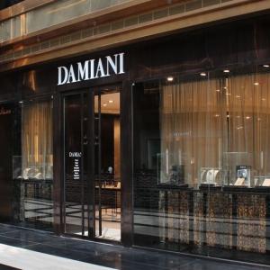 boutique-damiani-kuwait