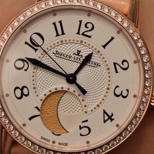 Rendez-Vous Moon Medium Pink Gold