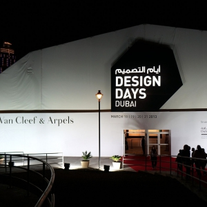 Dubai Design Days