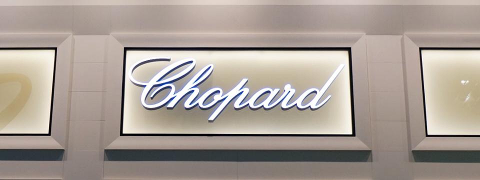 Chopard FS