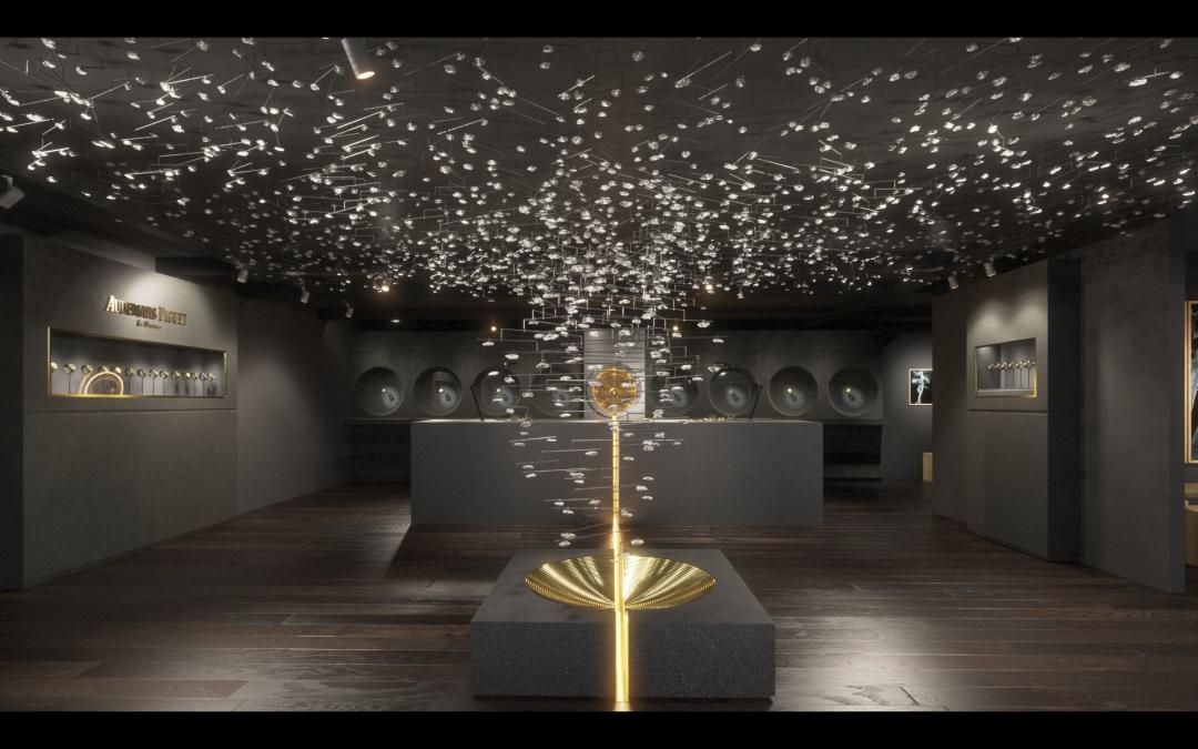 Audemars Piguet – 4th Art Commission at Art Basel Hong Kong